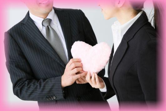 職場恋愛で他部署の人とのきっかけで一番大事なこと!思いがけない助っ人がいるかも!