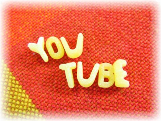 YouTubeの広告やけに増えた!?うざすぎを撃退するとっておきの方法!